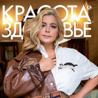jane iredale (Россия) х Красота & Здоровье (ноябрь 2019)